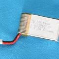 Eachine-QX110-spare-batterie