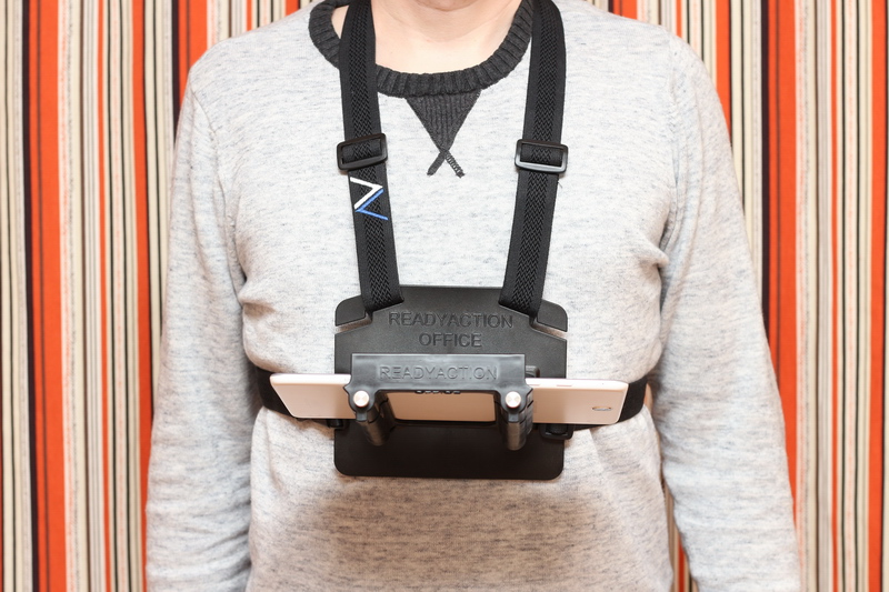 Tablet And Fpv Screen Chest Harness Review First Quadcopter