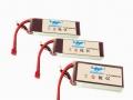 SpeedWolf-SP-Basic20-Rotocraft-LIPO-Battery