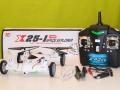 SY-X25-Flying-car