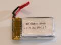 SY-X25-battery-750mAh