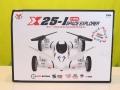 SY-X25-box-front