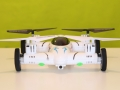 SY-X25-quadcopter-front-view
