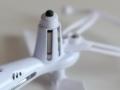 Syma-X13-landing-gear