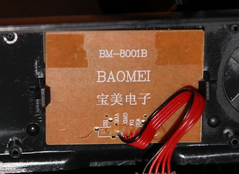 SYMA-X5C-Transmitter-BM-8001B-Display