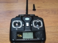 Syma-X5C-Transmitter-Range-Hack