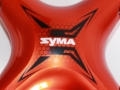 Syma-X5sC-1-cockpit