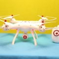 Syma-X8SW-best-quadcopter