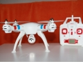 Syma-X8W-quadcopter-for-gopro