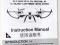 Tarantula-X6-instraction-manual