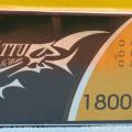 Tattu-4s-1800mah-75C-specs