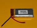 1-682250-3.7-700mAh-Generic-LiPo-Battery