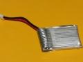 3-Battery-hack-dead-X5c-battery