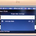FiMI_A3_settings_flight_mode