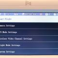 FiMI_A3_settings_menu