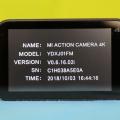Xiaomi_Mijia_4K_Mini_firmware_info