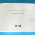 Xiaomi_Mijia_4K_Mini_manual