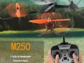 YIFEI- M-250-promo-banner
