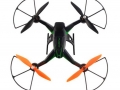 YIFEI- M250-quadcopter-top-view