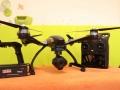 Yuneec-Q500-4K-view-side