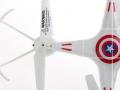 Yuxiang-668-A3-propeller