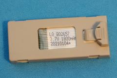 E88_TENG1_spare_battery