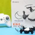 Eachine_E61_mini_drone
