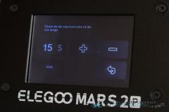 Elegoo_Mars_2_Pro_menu_test_image