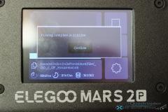Elegoo_Mars_2_Pro_test_print_complete