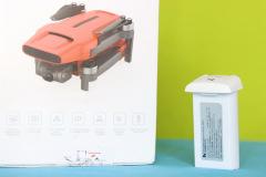 FIMI_MINI_Pro_battery_orange