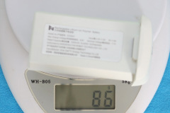 FIMI_MINI_Pro_battery_weight_86g