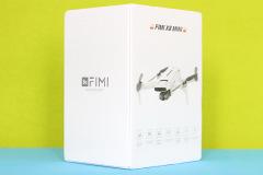 FIMI_X8_MINI_box
