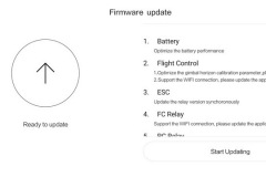 FIMI_X8_MINI_firmware_update