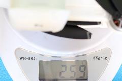 FIMI_X8_MINI_weight_Standard_edtition