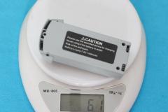 JJRC_X16_weight_battery_61g
