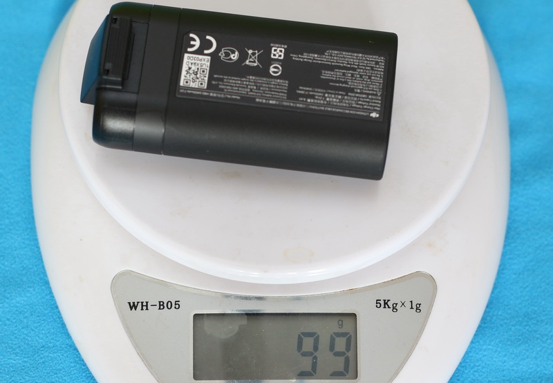 Mavic_Mini_weight_of_battery