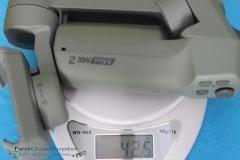 Moza_MINI_MX2_weight_425grams