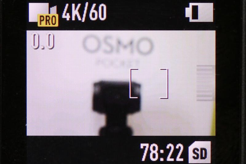 DJI_Osmo_Pocket_LCD_quality