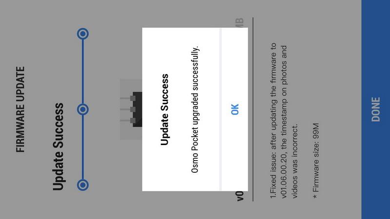 DJI_Osmo_Pocket_firmware_upgrade_status