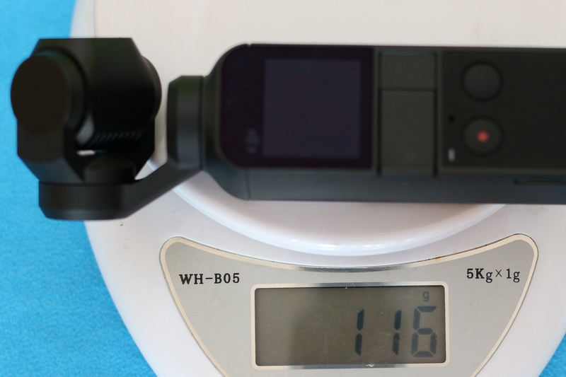 DJI_Osmo_Pocket_weight_116g