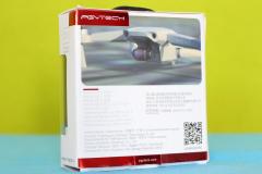 PGYTech_Mavic_Air2_ND_filters_box_2