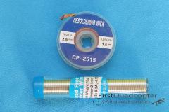 SEQURE_SQ-001_soldering_accessories