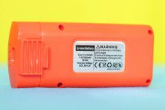 ZLL_SG108_PRO_battery_2s_3000mAh