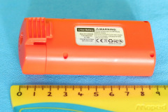 ZLL_SG108_PRO_size_battery
