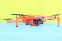 ZLL_SG108_PRO_sub250gram_drone