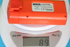 ZLL_SG108_PRO_weight_battery_89g
