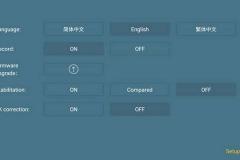 SG906_PRO2_HFun_Pro_settings