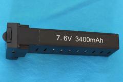 SG906_PRO2_battery_7.6_3400mah