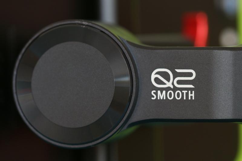 ZHIYUN_SMOOTH-Q2_motor_1