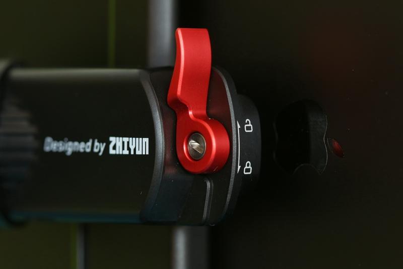 ZHIYUN_SMOOTH-Q2_motor_3